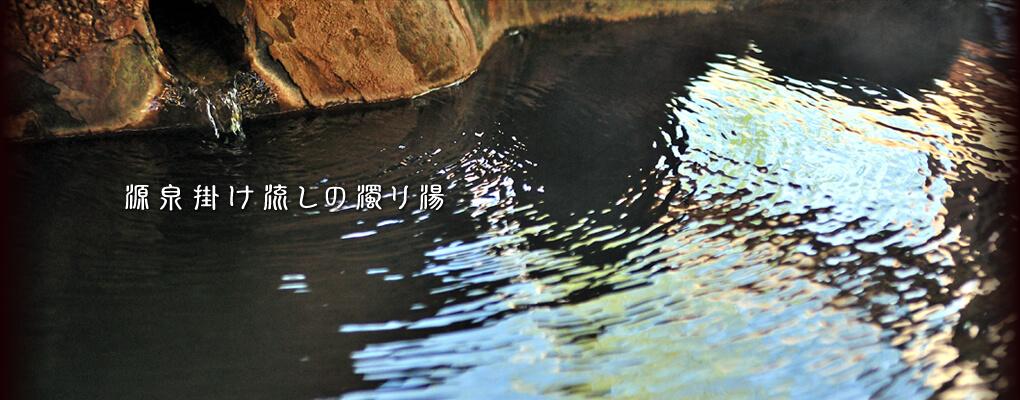 『温泉とおじいちゃん』